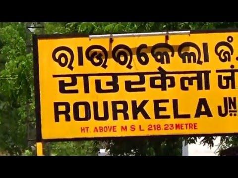 NIT-Rourkela Part 1 | Clean, Big & Beautiful Rourkela Station To NIT-Rourkela Main Entrance