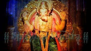 Shri Ganesh Mantra Shlok - Suresh Wadkar ( Full Song & Powerful Mantra )