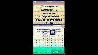 Как установить Cleo без рут прав на gta San Andreas на Android