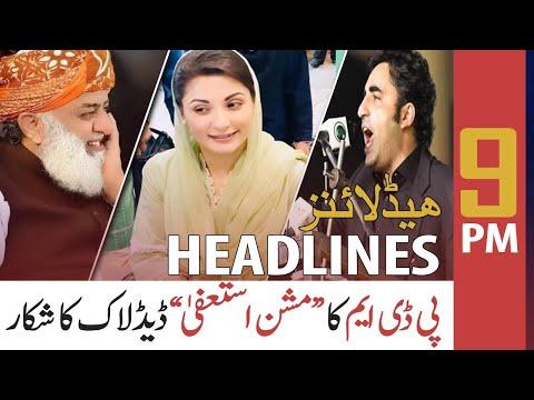 ARY News Headlines | 9 PM | 11 December 2020