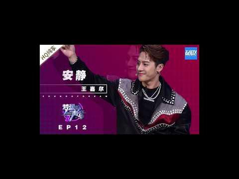 「安静」王嘉尔 Jackson Wang 歌词版 Lyric Video