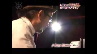 ニューヨークを拠点とするミュージシャンの大江千里さんが21日、ジャズ...