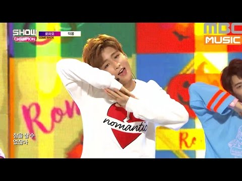 (ShowChampion EP.188) ROMEO - Nightmare