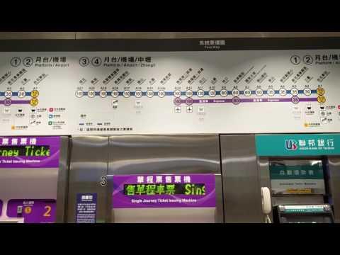Taipei airport new MRT train station
