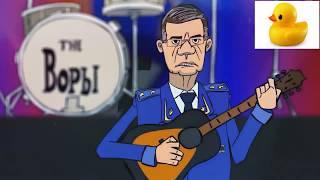 Клип на песню Слепакова 'Песня Российского чиновника'