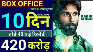 Kabir Singh 10th Day Collection, Kabir Singh Box Office Collection Day 10,Shahid Kapoor,kiara Advani