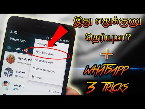 whatsapp 3 tricks in tamil (whatsapp broadcast)
