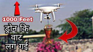मजा आ गया जब अनार ओर चकरी को आसमान में चलाया - Drone With Firecrackers Diwali Special