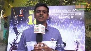 Karthik At Sawari Movie Press Meet