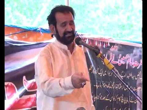 Zakir Sardar Nizakat khan baloch majlis 29 shiban 2013 at peer wala jhang
