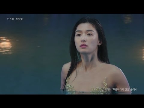 WAADA | Tony Kakkar | Korean Mix