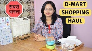 D-Mart Cheapest Shopping haul | Home & Kitchenware Shopping Haul in Hindi | Urban Rasoi