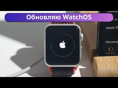Как обновить Apple Watch // WatchOS 5-6 // SERIES 1