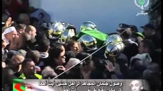 الراحل حسين آيت أحمد يوارى الثرى بآث أحمد بتيزي وزو