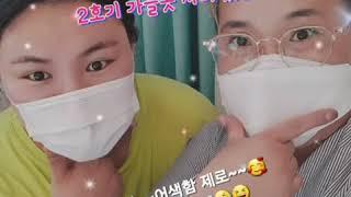 증평 #애플민트 아이들옷 사러~(앤의힐링라이프)
