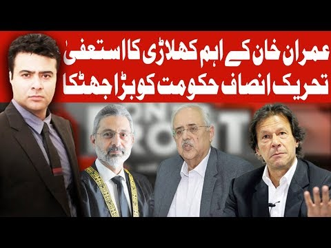 On The Front with Kamran Shahid - Thursday 20th February 2020