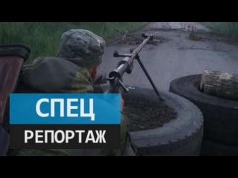 Донбасс. Право на