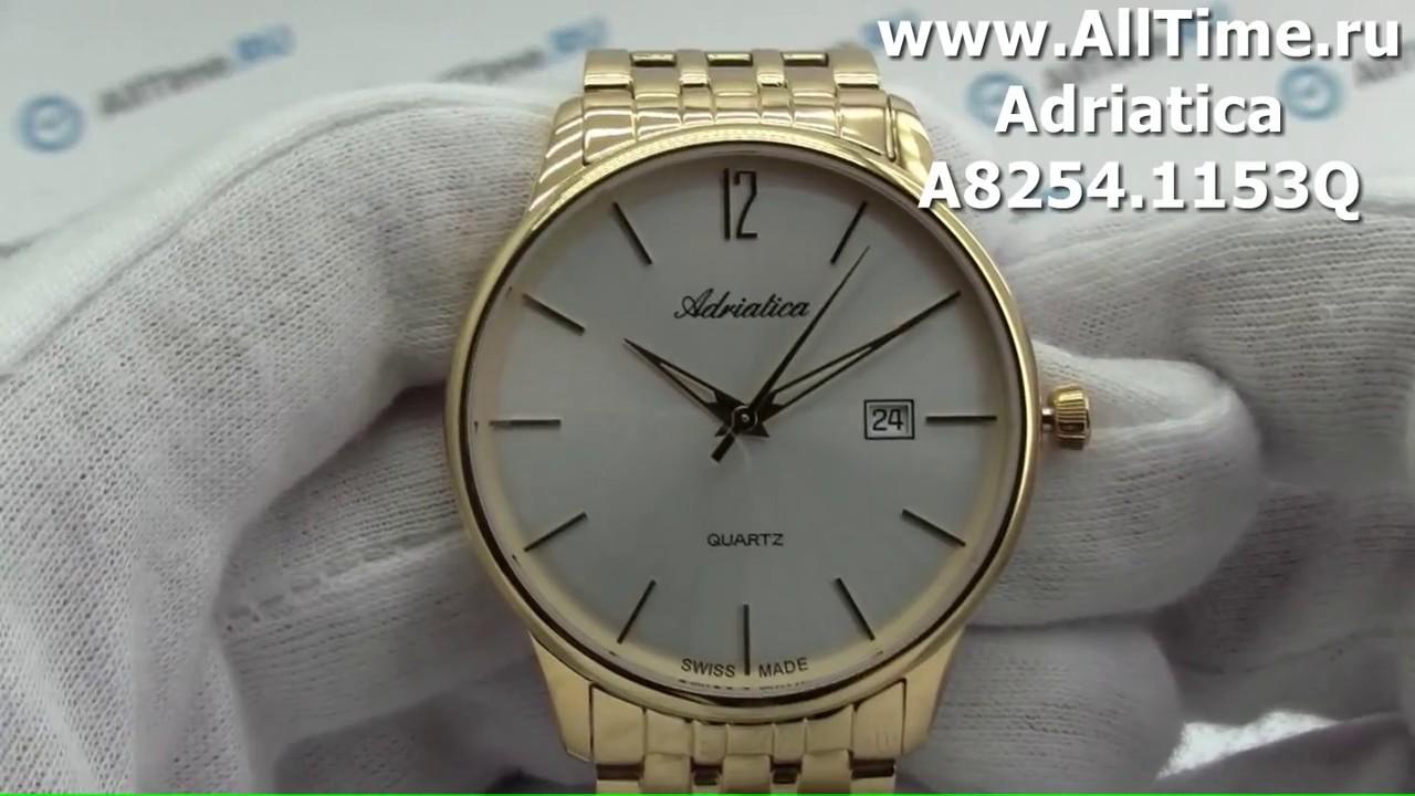 Мужские часы Adriatica A8254.1153Q Женские часы Orient RPFH007W