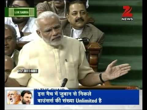 Narendra Modi vs Rahul Gandhi in Lok Sabha | DNA
