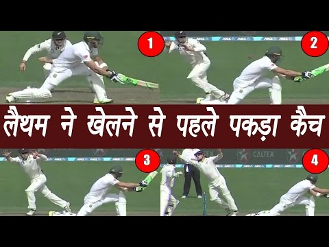 Tom Latham grabs Du Plessis's catch, anticipates it before happening | वनइंडिया हिन्दी