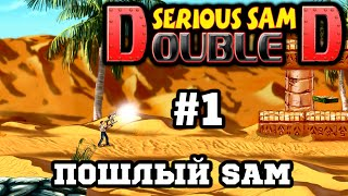 Serious Sam: Double D Original