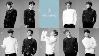 [Lyric M] EXO - Sing for You, 엑소 - 싱포유