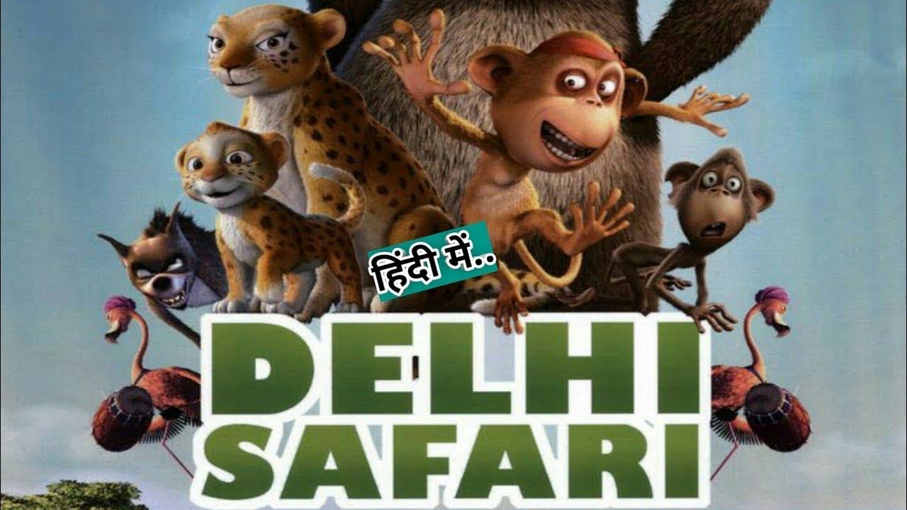 Download Delhi Safari | Cartoon Full Movie 1080mp | Dubbed in Hindi | Bollywood Animation Movie 2021