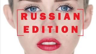 Wrecking Ball (Russian Edition) - русская версия