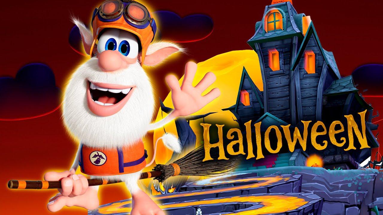 Буба   Веселые хэллоуинские приключения   Смешной Мультфильм 2021  👍  Kedoo мультики для детей