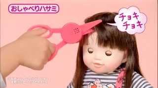 ぽぽちゃんのおしゃべりハサミ~ヘアチェンジかがみつき~