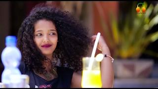 Ethiopia: Ela Get Anchi Demo