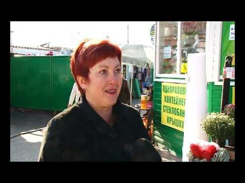 Рынок Саяногорска ждут преобразования