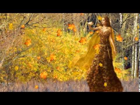 Текст песни осень погрейся у нас