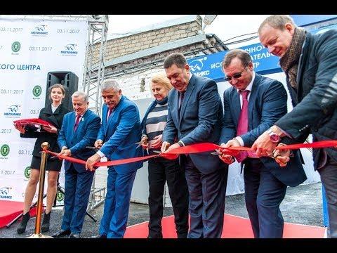 Открытие научного центра по птицеводству в г. Волгограде