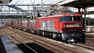 2019/05/16 JR貨物 遅3086レ EH500-78 大宮駅   JR Freight: Cargo by EH500-78 at Omiya