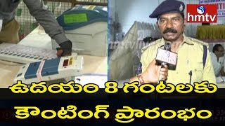 DSP Nageshwar Rao Face to Face on Security Arrangements for Huzurnagar Counting Center | hmtv