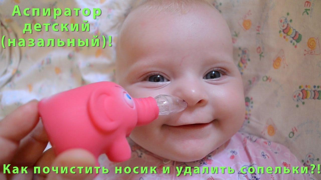 ОНИ ЖРУТ НАС ИЗНУТРИ. Чистка Содой от Паразитов – Лекарство от .