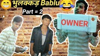 make joke of videos | best funny video 2019 |#funny |#joke | try not to laugh 2019 | R2h | Noor bhai