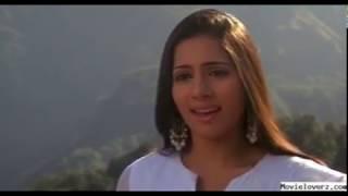 Woh Tera Naam Tha DVD 1