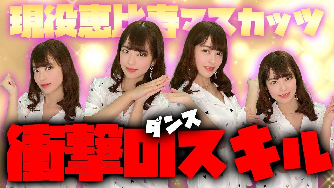 【珍映像】桜もこが英語のみのダンスに挑戦!みんなも一緒にレッツ・ダンシング!!