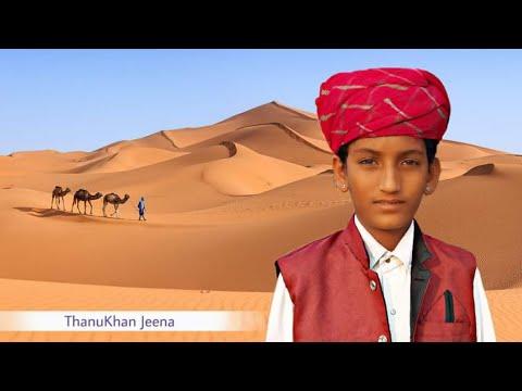 Thanu Khan Jeena ।।लाल बंगड़ी।।हंसे तो मिठो लागे।।कद आओनी ।।थानु खान देदडीयार Unlimited