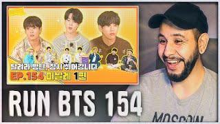 RUN BTS - 154 Эпизод ⚡️ Перерыв ⚡️ (1 часть) РЕАКЦИЯ