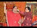 [ 2f Full Video] 04-10-2015 Mata Ki Chowki By Shri Narinder Chanchal Ji In Chicago video