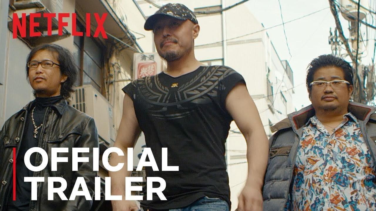 Enter The Anime Official Trailer Netflix