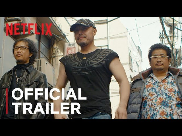 Enter The Anime | Official Trailer | Netflix