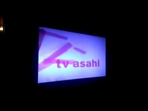 TV Asahi/ Shin-Ei Animation/ Bang Zoom Entertainment (2005 With Music)