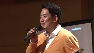 Spotlight the Power of Science Communication   Dong Seon Jang   TEDxKoreaUniversity