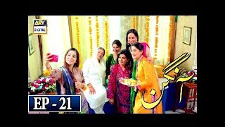 Aangan Episode 21 - 28th March 2018 - ARY Digital Drama