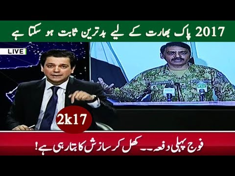 @Q with Ahmed Qureshi | 6 October 2017 | Neo News