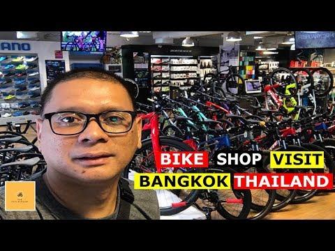 Bike Shop Visit | Probike Bangkok, Thailand (2019)